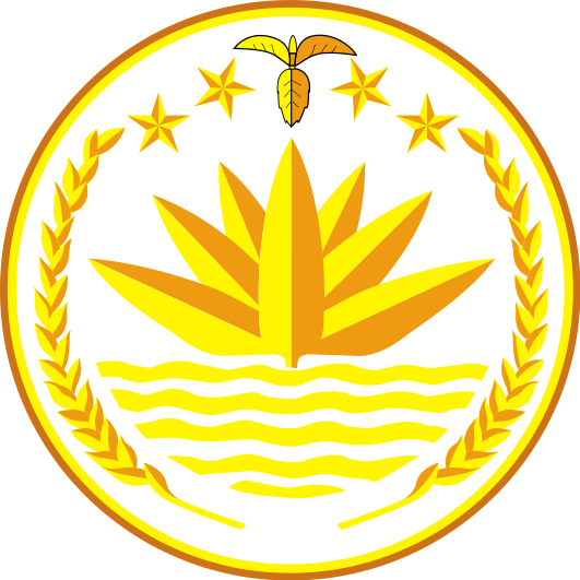 National_emblem_of_Bangladesh_svg