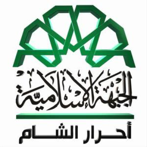 ahrar-al-sham-logo