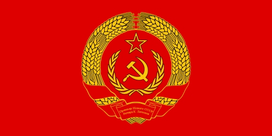 flag_of_the_premier_of_the_new_ussr_by_redrich1917-d6qrdsx